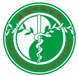 中英文表示开放包容,寓意我们中医院发展将走中西医结合之路.图片